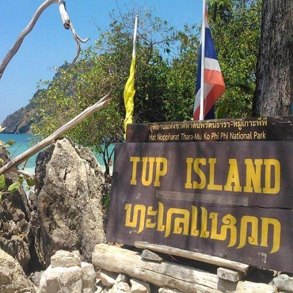 Tub Island