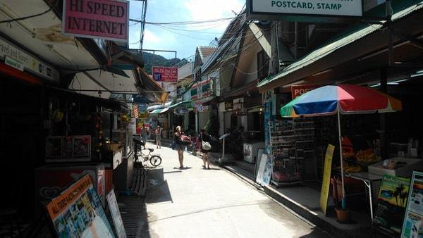 Tonsai village