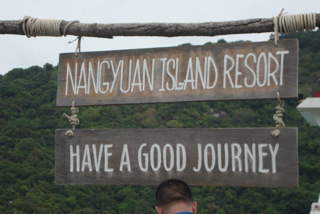 Koh nang Yuan resort