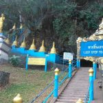 Tiger temple steps Krabi