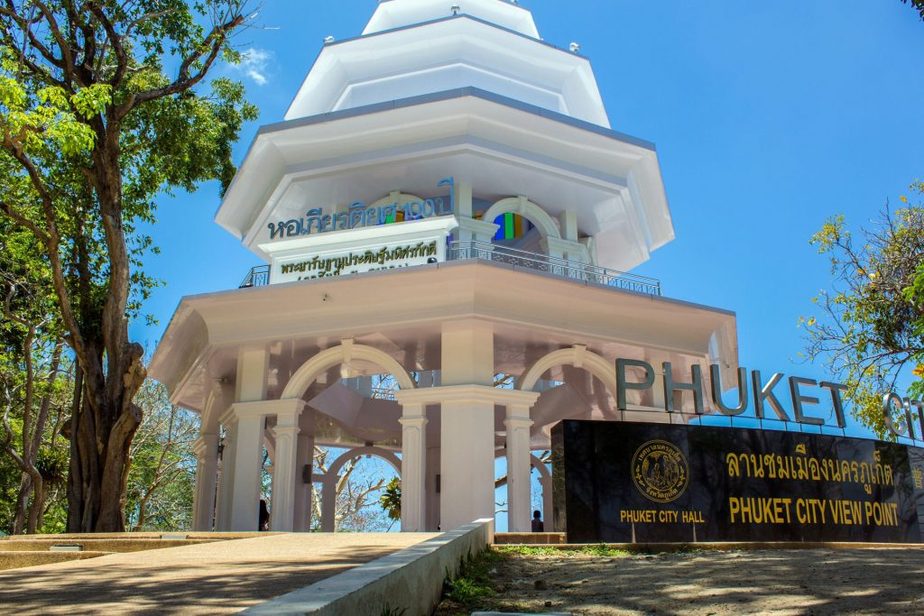 Phuket City view point Rang Hill