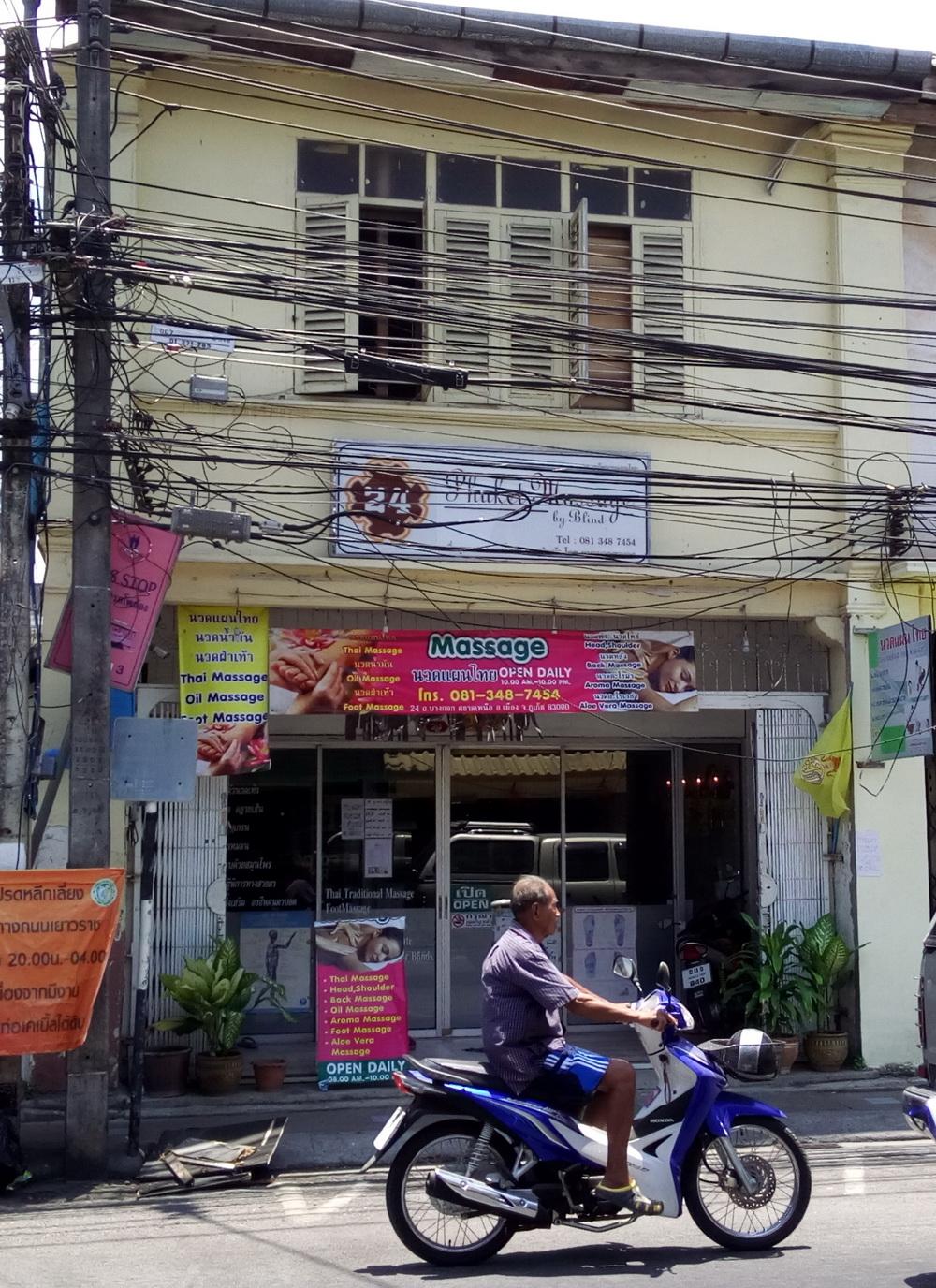 Massage by the blind Phuket