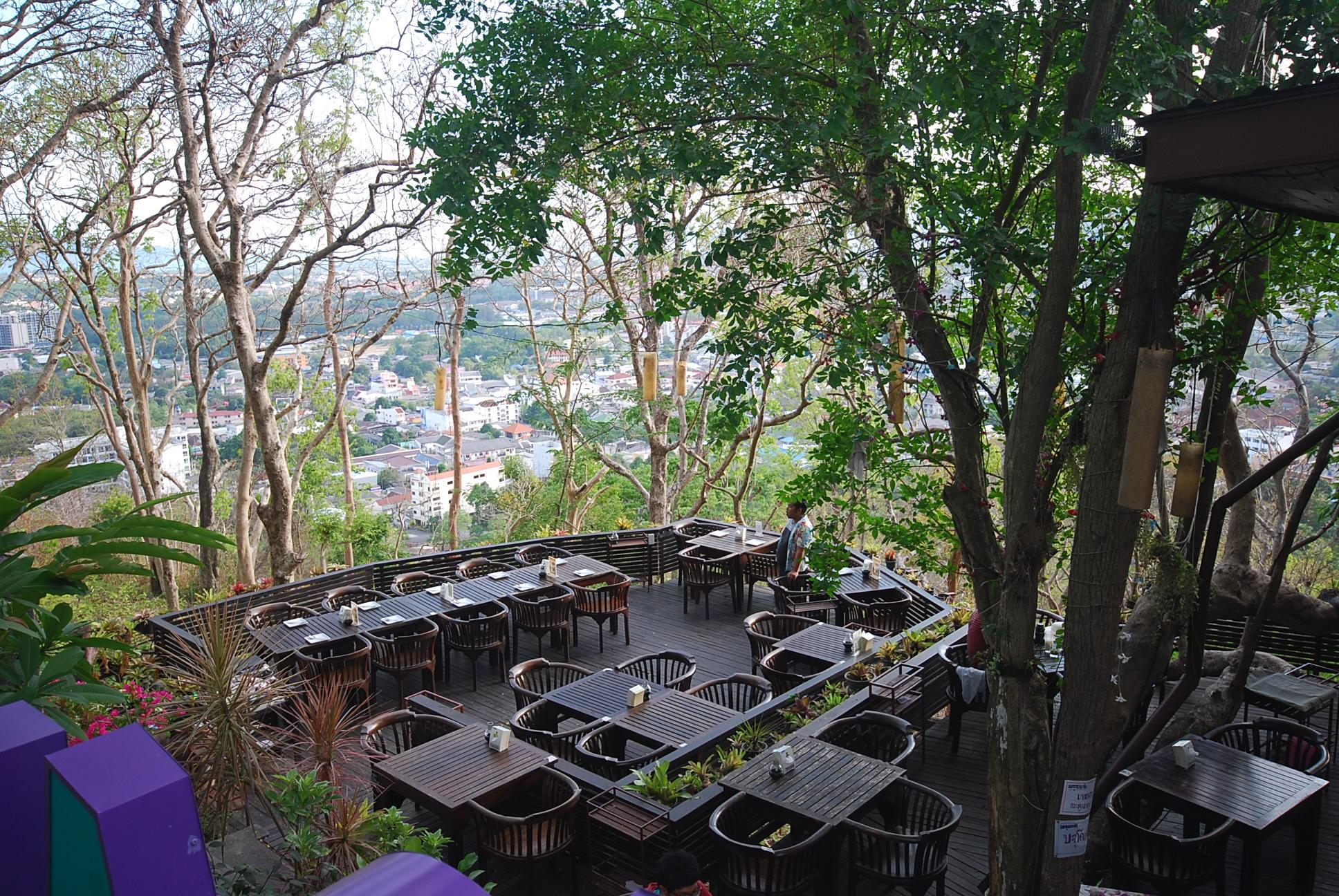 Rang Hill restaurant