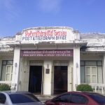 Phuket post office museum